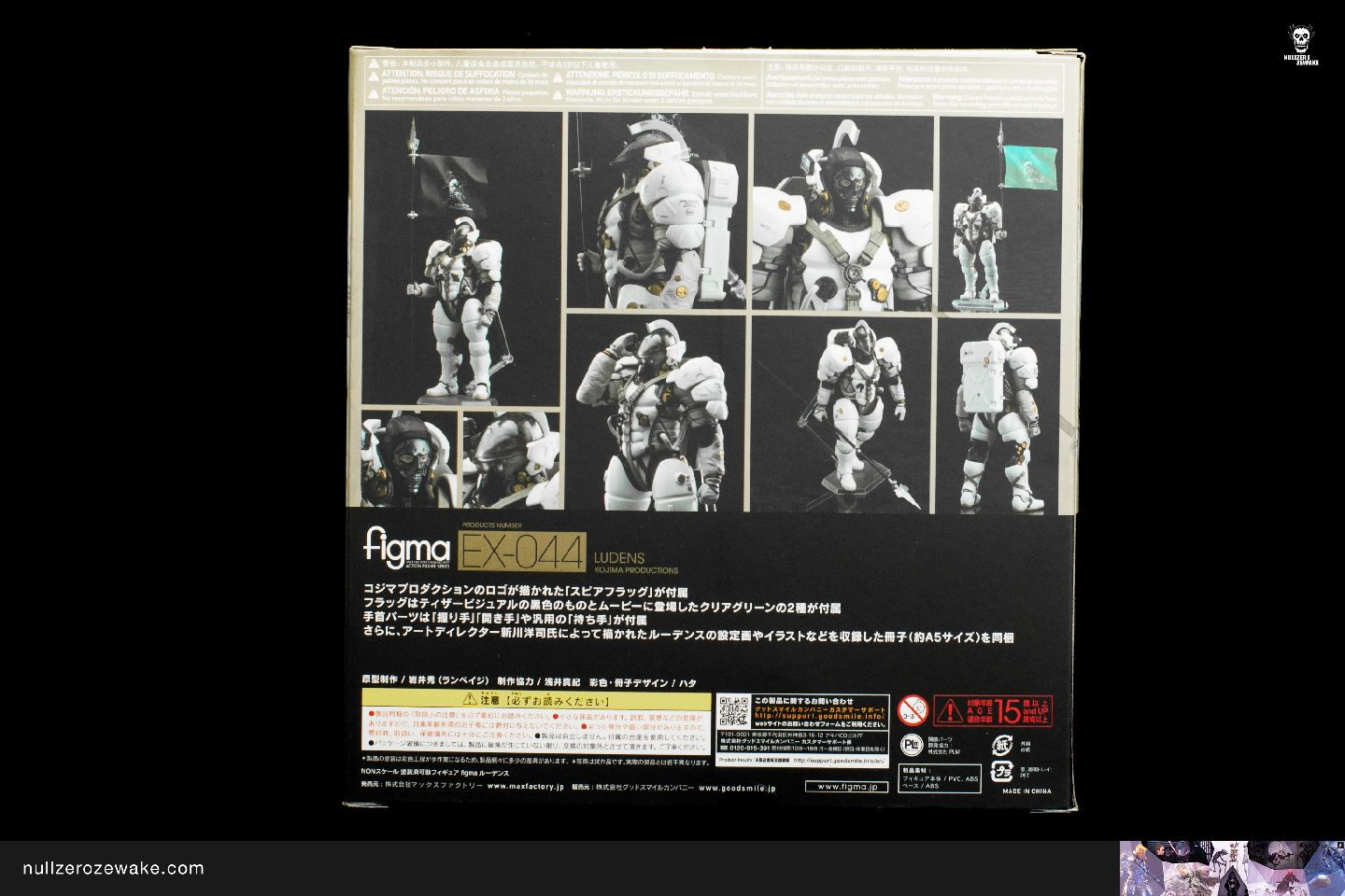 review figma Ludens Kojima Productions EX-044 package
