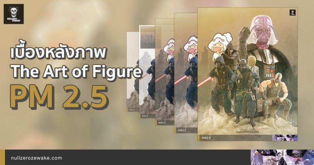 The Art of Figure PM 2.5 Coronavirus Cover