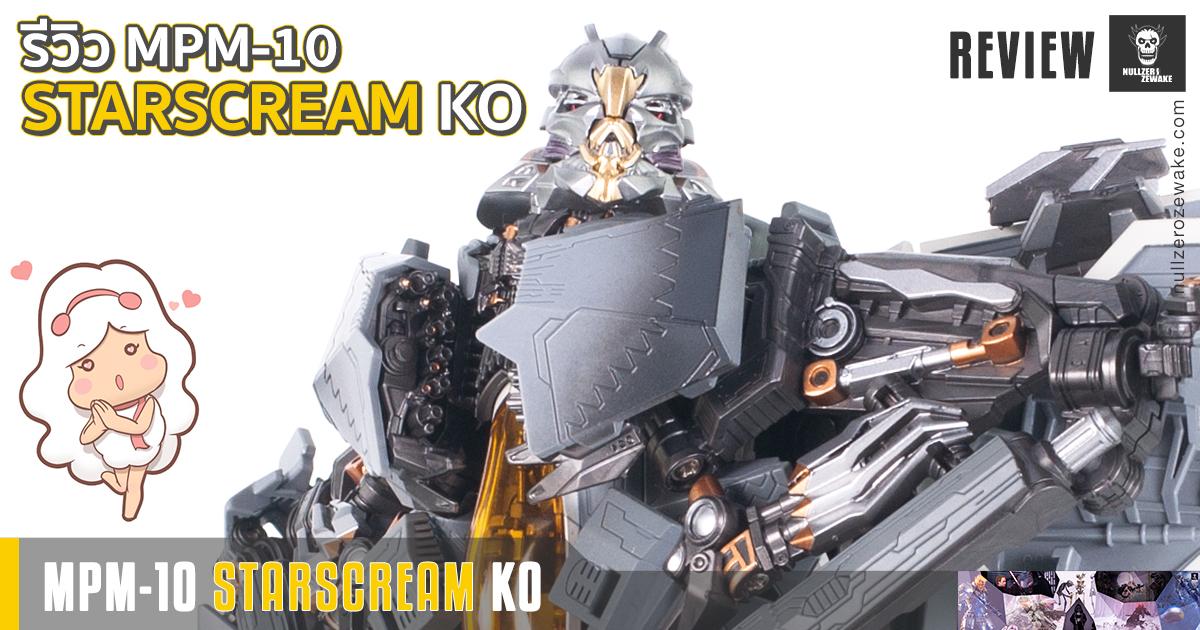 Review Transformers MPM-10 STARSCREAM KO