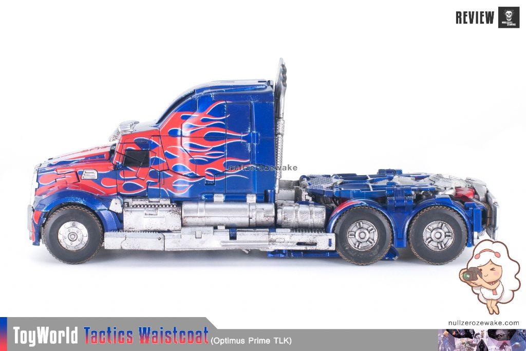 ToyWorld OptimusPrime Tactics Waistcoat TW-F01 review image 40