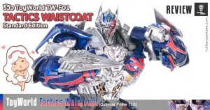 Review ToyWorld TW-F01 Tactics Waistcoat ( Optimus Prime TLK ) Standard Edition