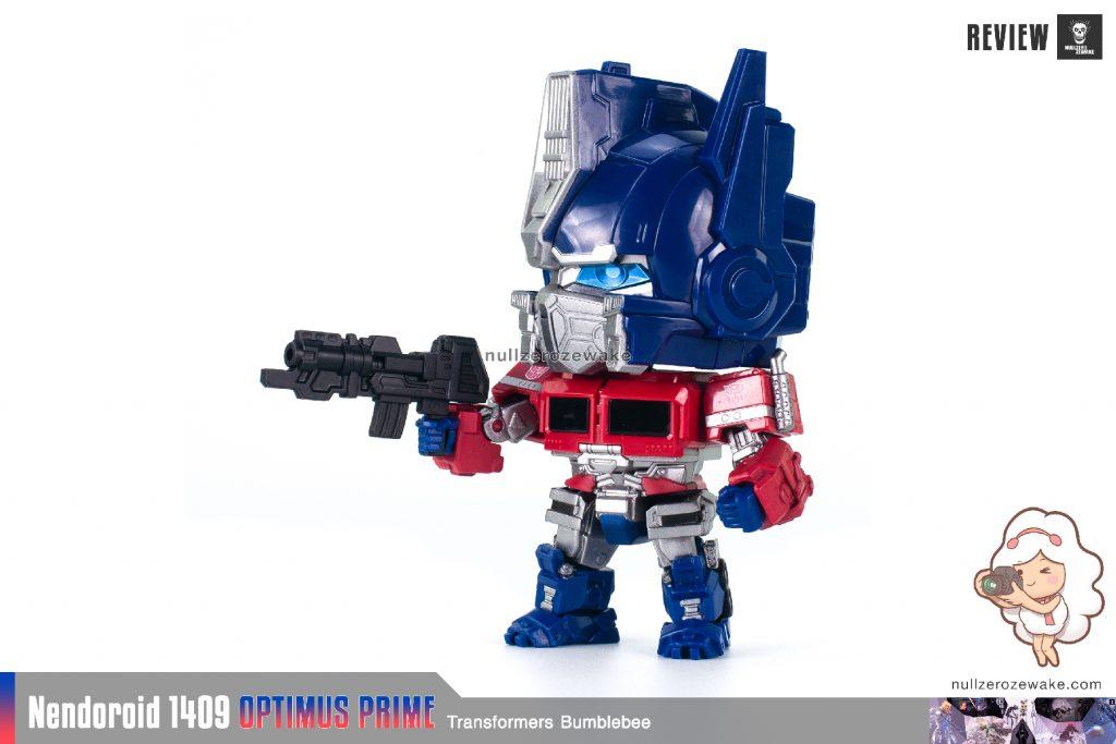 Ion Blaster-IonBlaster